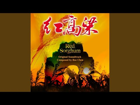 Theme Song of Red Sorghum