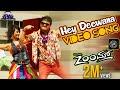 Hey Diwana Full Video Song  Zoom Movie  Ganesh Radhika