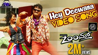 Download Hindi Video Songs - Hey Diwana Full Video Song || Zoom Movie || Ganesh, Radhika