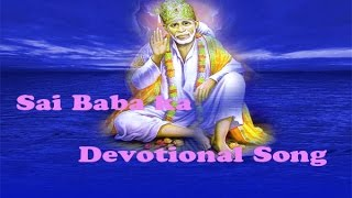 Jag Me Sacho Tero Naam | Devotional Song