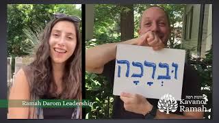 Sim Shalom