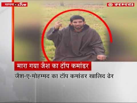 Jaish-e-Mohammed's top commander Omar Khalid killed in an encounter in J&K
