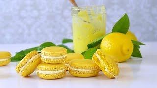 Макаронс Лимонные на Французской Меренге БЕЗ ТЕРМОМЕТРА