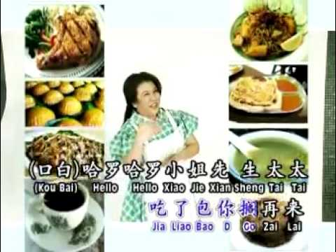 Ho Chiak  Food Culture.mp4