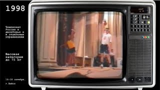 [75 kg] Russian championships in kettlebell sport biathlon, jerk and snatch (1998)