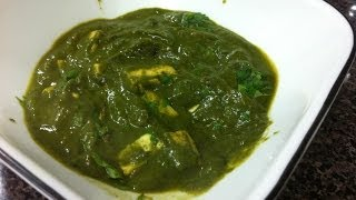 Palak Tofu - Spinach Curry With Tofu