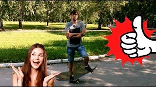 Простой, но эффектный трюк на скейтборде! Учимся крутиться!