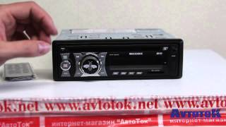 Автомагнитола 1 Din GOODBEE HMF-8852 DVD/USB/FM