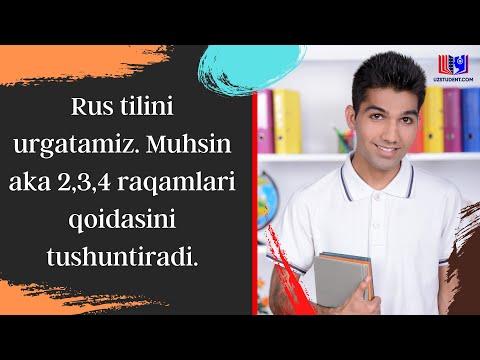 Rus Tilini Urgatamiz. Muhsin Aka 2,3,4 Raqamlari Qoidasini Tushuntiradi.