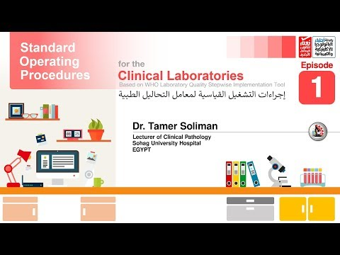 How To Write SOPs For Clinical Laboratories  - Episode 1 Of 4