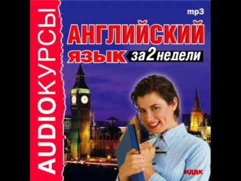 Аудиокниги слушать онлайн или скачать бесплатно