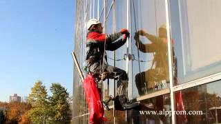 Ремонт фасадного остекления(Ремонт фасадного остекления, замена резиновых уплотнителей и планок, устранения протечек на сайте http://alpprom...., 2015-10-02T09:26:21.000Z)