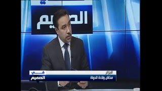 في الصميم :الجزائر..مخاض ولادة الدولة؟!..ج1