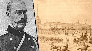 видео Царь Алексей Михайлович Романов