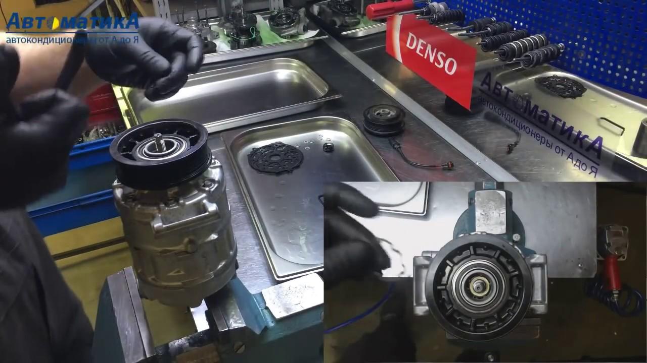 Шумит компрессор кондиционера Volkswagen Transporter. Замена муфты.