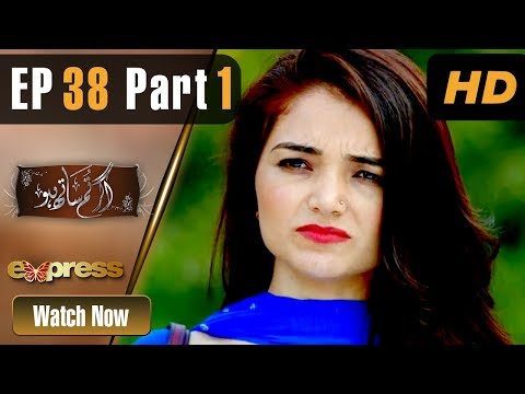 Drama | Agar Tum Saath Ho - Episode 38 Part 1 | Express Entertainment Dramas | Humayun Ashraf