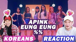Eng Sub 🔥  Korean Boys React To Apink - %%  Eung Eung 응응