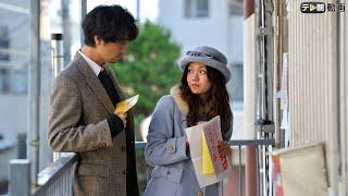 ある夜、浮気調査をしていた貧乏探偵・辻山秀一(斎藤工)は、調査対象...