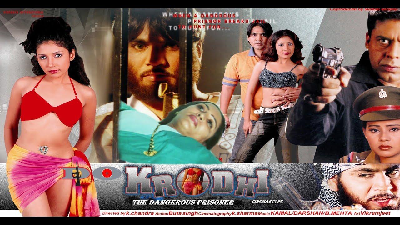 Download Do Krodhi - Full Movie Part 7