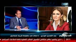 بعد التعديل الوزاري.. 6 ستات في حكومة شريف إسماعيل