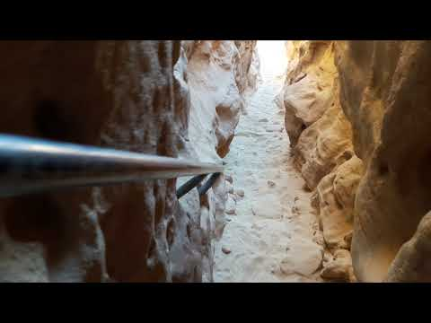 Timna Park, the rocky copper mines