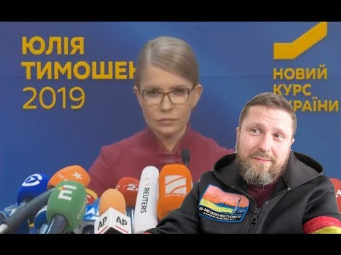 Это было плохо, Юлия Владимировна