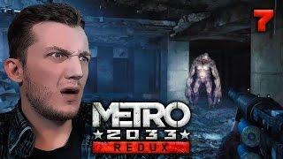 Прохождение Metro 2033: Redux - #7 Библиотека