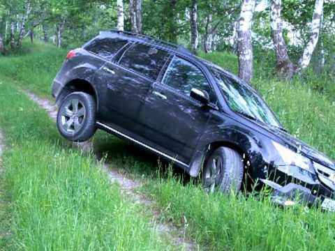 Acura Mdx Off Road