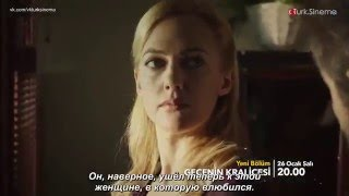 Новинка Королева ночи 1 анонс к 3-ей серии (рус.субтитры)