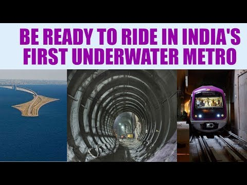 India's first underwater tunnel for Howrah-Kolkata Metro almost finishes | Oneindia News