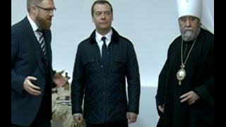 """""""Час новостей"""" Омск (25.04.17 14:00)"""