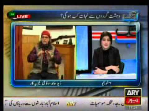 Zaid Hamid: Warning to BLA Terrorist who attacked Ziyarat Re