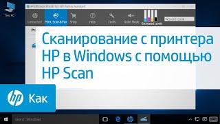 Сканування з принтера HP в Windows за допомогою HP Scan