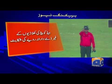 Sri Lanka Se T20 Series Harne Ke Baad Coach Misbah Ul Haq Naraz