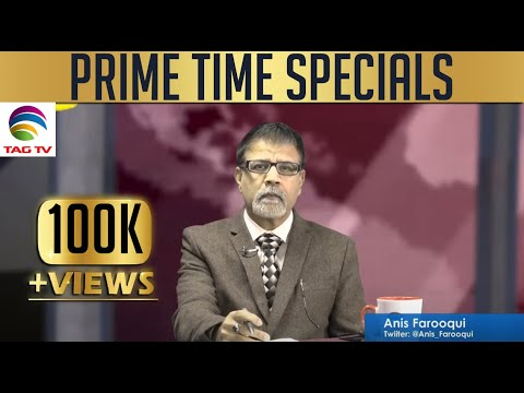 Tahir Gora, Mohd Rizwan & Anis Farooqui Chat On U.S. Congressional Hearing & Pak Political Turmoil