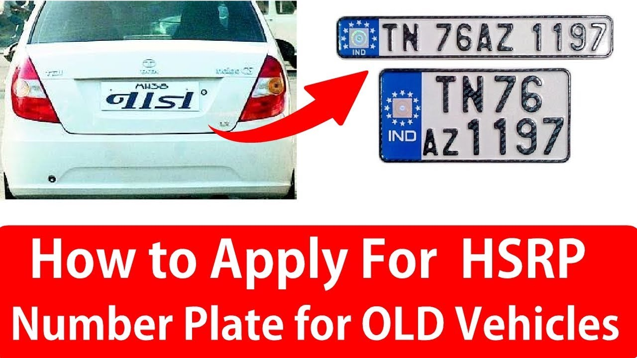How to apply for HSRP Number Plate for OLD Vehicles at RTO - YouTube