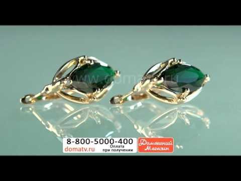 Комплект украшений «Версаль» серьги с английским замком кольцо ювелирная бижутерия купить domatv.ru