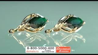 Комплект украшений «Версаль» серьги с английским замком кольцо ювелирная бижутерия купить domatv.ru(, 2016-04-06T16:36:11.000Z)