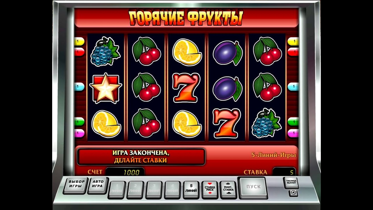 Игровые автоматы вулкан играть онлайн бесплатно без братва регистрации
