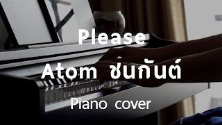 [ Cover ] Please - Atom ชนกันต์ (Piano) By fourkosi