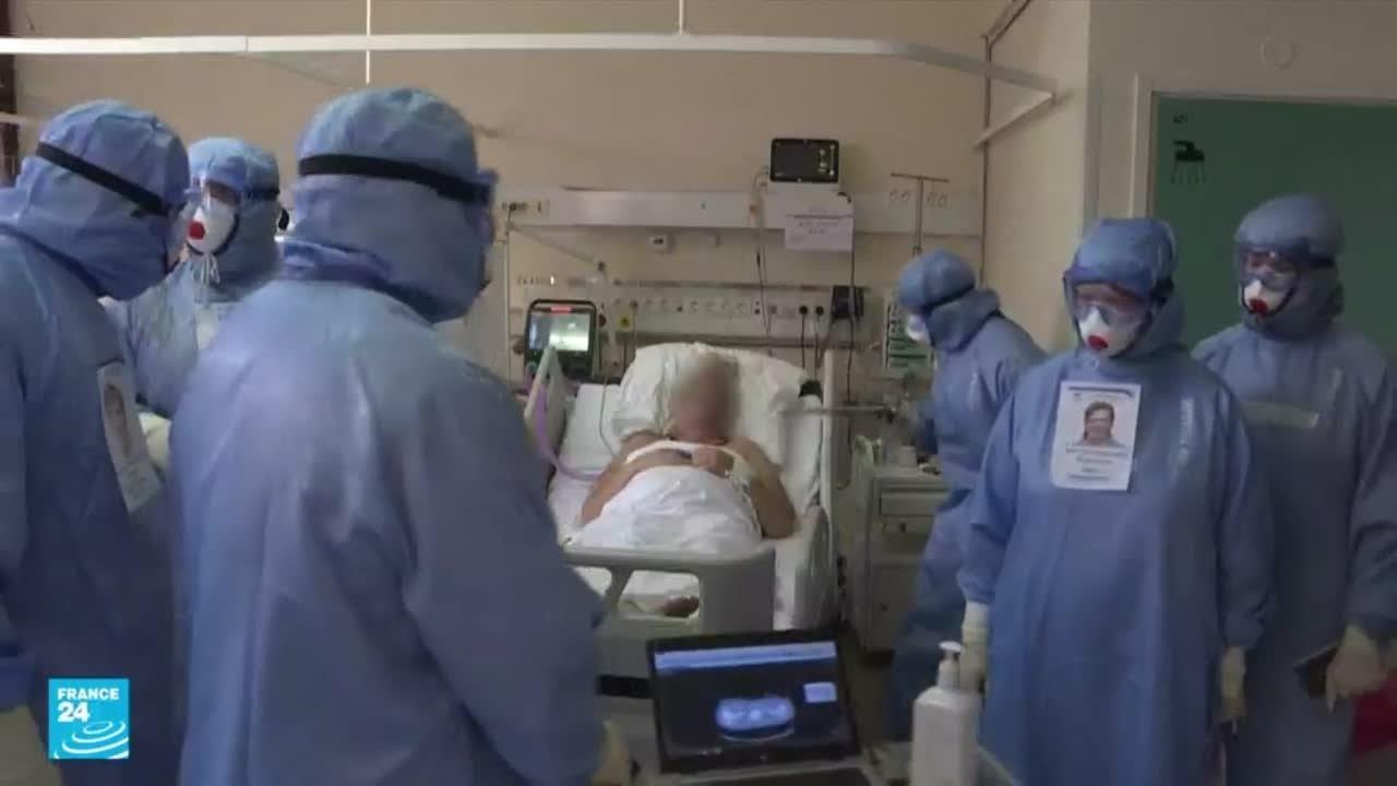 وضع صحي مقلق في روسيا بعد ارتفاع قياسي بأعداد الوفيات والإصابات بفيروس كورونا• فرانس 24 / FRANCE 24  - نشر قبل 7 ساعة
