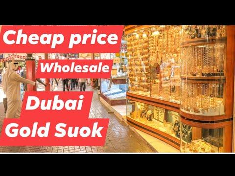 Gold Souk Dubai – cheapest Gold market -Baniyas murang bilihin