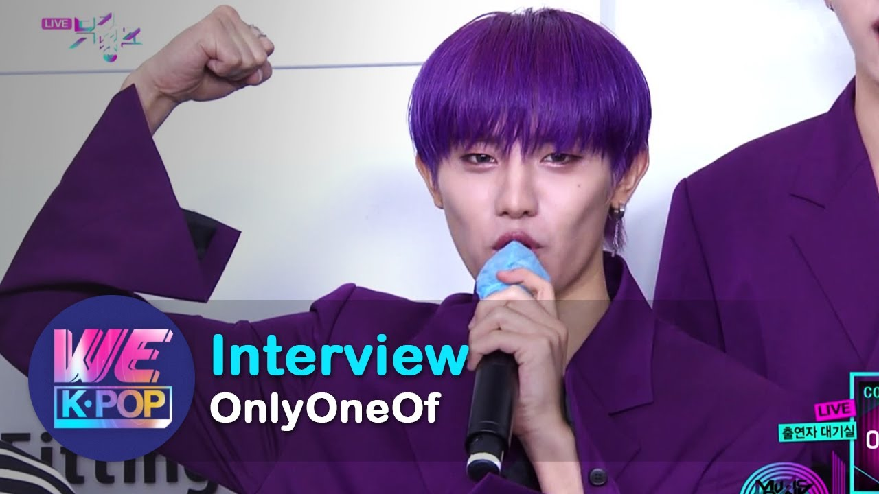 Interview With Onlyoneof Music Bank Kbs World Tv 200828 Youtube
