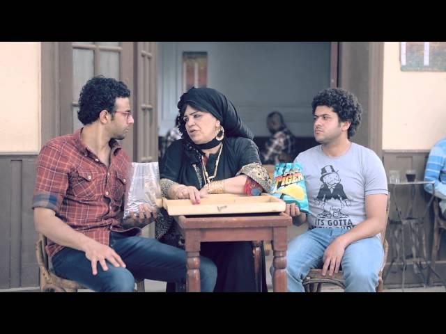 Tiger Chips- El Me3alema TV Commercial - اعلان تايجر المعلمة