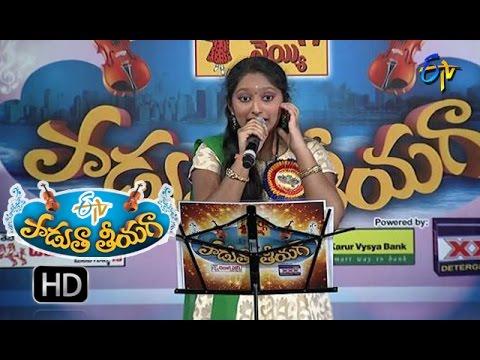 Sirulolikinche Chinni Song - Supraja Performance in ETV Padutha Theeyaga - 5th September 2016