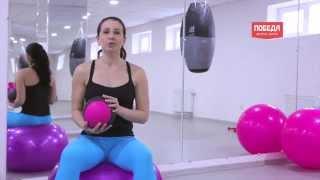 Упражнения на ноги и ягодицы