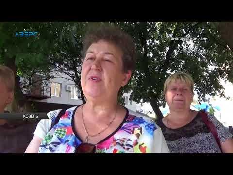 ТРК Аверс: Людська байдужість: у Ковелі водії маршруток ігнорують права матерів загиблих атовців.