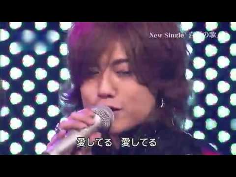 喜びの歌 KAT-TUN