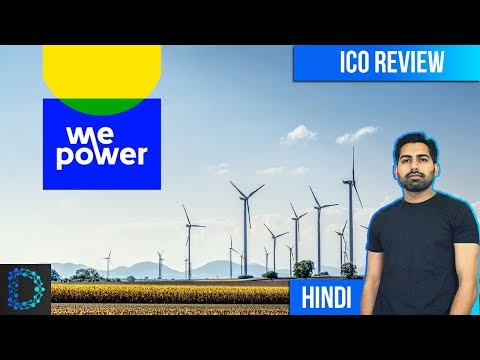 WePower ICO -Price Prediction - Blockchain Platform for Energy Trading - Crypto Coin Review [Hindi]
