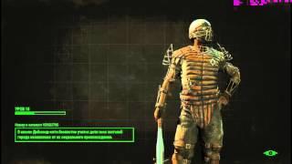 Fallout 4 Супербыстрая загрузка Extreme fast loading